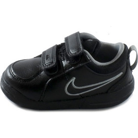 c5d9f2e6459 παπουτσια για μωρα - Αθλητικά Παπούτσια Αγοριών (Σελίδα 4 ...