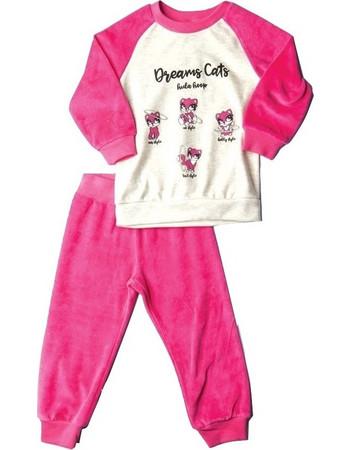 f3ee6c435be παιδικες πιτζαμες - Πιτζάμες Κοριτσιών (Σελίδα 6)   BestPrice.gr