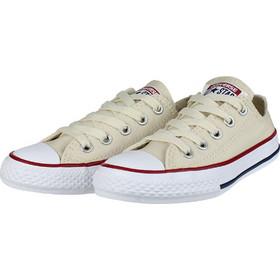 converse παιδικα παπουτσια - Converse All Star  0e2c483c461