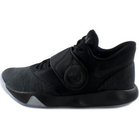 παπουτσια μπασκετ - Ανδρικά Αθλητικά Παπούτσια  dad860d1a4d