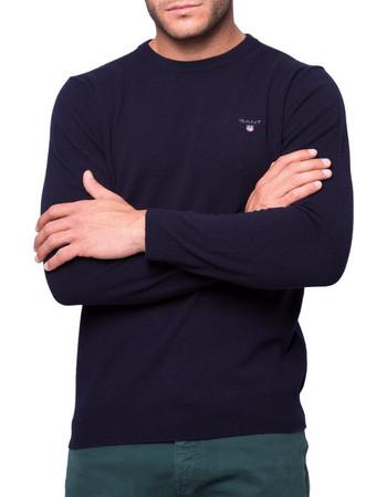 a512b33bd088 Ανδρικό πουλόβερ Gant - 86211 - Μπλε Σκούρο