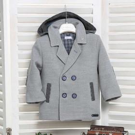 09866aa79e5 μπουφαν αγορι - Βαπτιστικά Ρούχα | BestPrice.gr