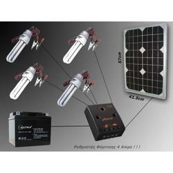 Πλήρες ηλιακό κιτ φωτισμού με πάνελ 25W - Μπαταρία 40 ΑΗ - Ρυθμιστή  φόρτισης 10 ΑΜ e3a0976e9a1