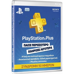 Sony Playstation 90 Days Plus Card