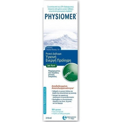 Omega Pharma Physiomer Jet Fort 210ml