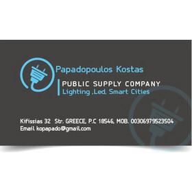 fd9b41dc2544 Εταιρική επαγγελματική κάρτα 2 - Ποσότητα 120 Μιας όψης Ματ
