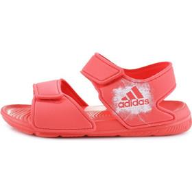 2a870c1cf6f Πέδιλα Κοριτσιών Adidas   BestPrice.gr