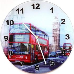 ρολοι τοιχου london - Ρολόγια Τοίχου  d781d1abe2b