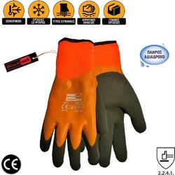 Γάντια Εργασίας Latex Αδιάβροχα Ισοθερμικά Παλάμης - Αντίχειρα Blackrock  Advance Watertite Thermal Grip 13c9cef7471