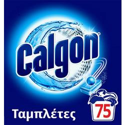 Αποσκληρυντικό Νερού Πλυντηρίου Ρούχων Calgon - 75 Ταμπλέτες 7ca9089aaae