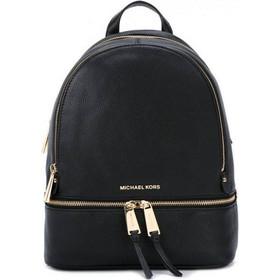 backpack γυναικεια - Γυναικείες Τσάντες Πλάτης (Σελίδα 10 ... cac05a20ced
