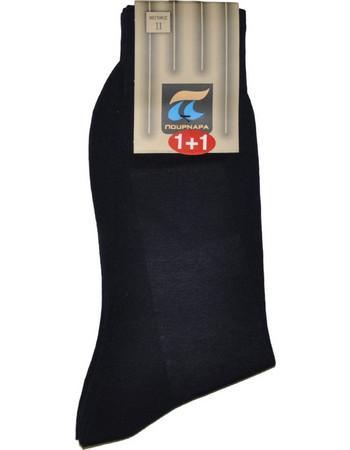 ΠΟΥΡΝΑΡΑ Πουρνάρα Ανδρικές Κάλτσες Βαμβακερές - Διπλό Πακέτο Μπλε 5e65df4124e