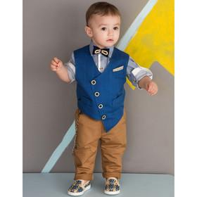 8a90b0d8509 βαπτιστικα αγορι - Βαπτιστικά Ρούχα (Σελίδα 15) | BestPrice.gr