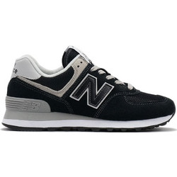 2fa634a8b52 new balance shoes | BestPrice.gr