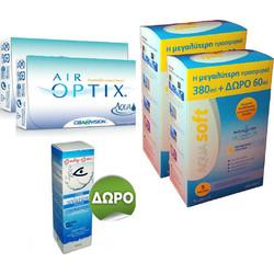Alcon (Ciba Vision) Air Optix Aqua Μηνιαίοι Φακοί Επαφής 12 τμχ + 2 τμχ  Υγρά AquaSoft 380ml + 2 τμχ συσκευασίες 60ml δωρεάν + Δώρο 5 τμχ Μονοδόσεις  Aquasoft ... 6ba7c9bb93a