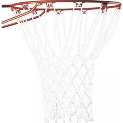 Amila Basketball Net (44952) 44952