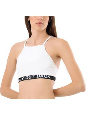 adb20e51f2c μπικινι μαγιο λευκο - Bikini Top FMS | BestPrice.gr
