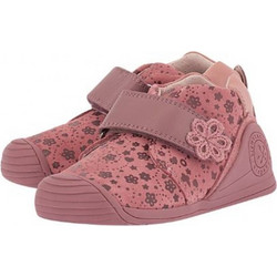 057fa6929ad παιδικα παπουτσια biomecanic | BestPrice.gr