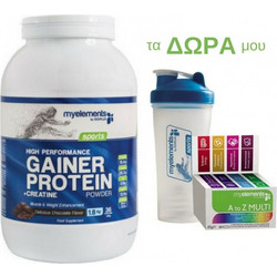 My Elements Gainer Protein Chocolate 1.8kg