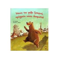 spring - Παιδική και εφηβική λογοτεχνία c6ec84d129e