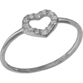 1444707bee Λευκόχρυσο δαχτυλίδι Κ14 με πετράτη καρδιά 032009 032009 Χρυσός 14 Καράτια