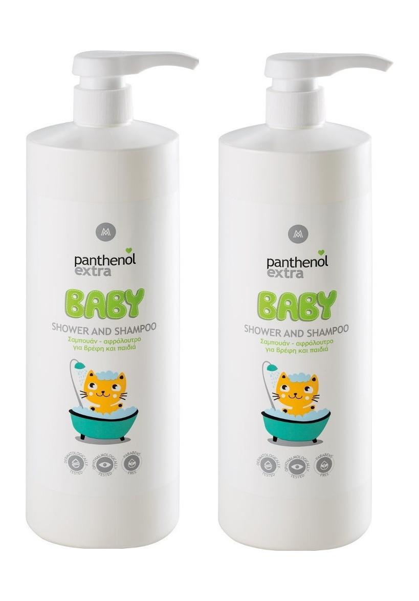 61c29a939c1 Medisei Panthenol Extra Baby Shampoo & Bath 2x1000ml | BestPrice.gr