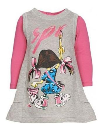d1f2f1b5621 ρουχα παιδικα - Φορέματα Κοριτσιών (Σελίδα 15) | BestPrice.gr