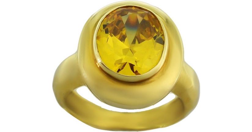 κιτρινο ζιργκον - Δαχτυλίδια  e5d7c918c8c