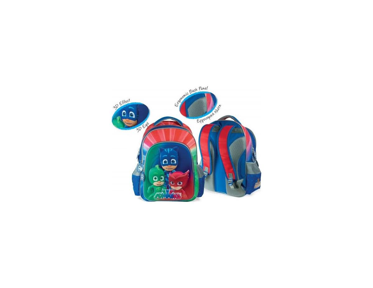 1966d98ed7 μασκες παιδικες - Σχολικές Τσάντες Moustakas Toys