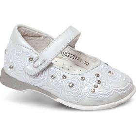crocodilino - Μπαλαρίνες Κοριτσιών  5541e429afb