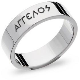 βερα δαχτυλιδι - Βέρες (Σελίδα 2)  a7bc9cfea75