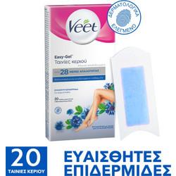 Veet Easy-Gelwax Αποτριχωτικές Ταινίες 20Ταινίες 0dbf6ad79c7