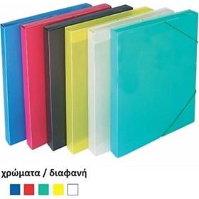 Ντοσιέ κουτί λάστιχο αρχειοθέτησης διαφανές χρώματα pp salko 25x35x3cm fe0432d021b