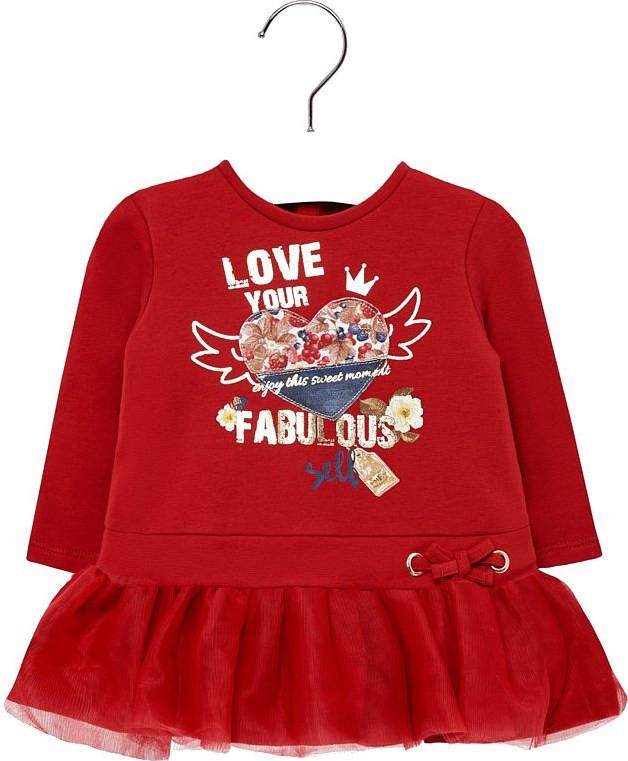 6964f676128 κοκκινο φορεμα τουλι | BestPrice.gr