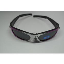 Παιδικά καλοκαιρινά γυαλιά ηλίου Ninos 735 UV400 7f050fa2a31