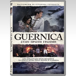 GUERNICA - GUERNICA ΣΤΗΝ ΠΡΩΤΗ ΓΡΑΜΜΗ (DVD) - FEELGOOD ENTERTAINMENT