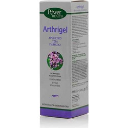 Power Health - Arthrigel, 100ml