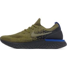 3e657e4beaa χακι - Ανδρικά Αθλητικά Παπούτσια | BestPrice.gr