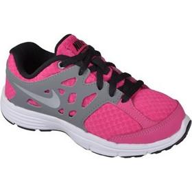 7a813c882bc nike ροζ - Αθλητικά Παπούτσια Κοριτσιών (Σελίδα 5)   BestPrice.gr