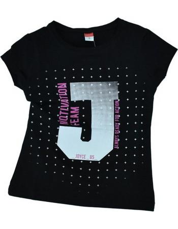 4a29236482aa μπλουζα t shirt - Μπλούζες Κοριτσιών