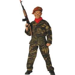 Παιδική Στολή Commando 957 83d7787bb36