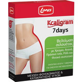 Lanes Kcaligram 7Days 14s